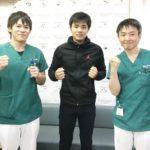 ボクシング世界チャンピオンの上原拓哉選手が来院されました