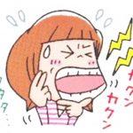 女性に多い顎(がく)関節症とは?