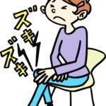 産後に膝の痛みが出る原因について 淀川区 三国