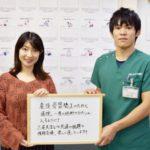産後に履けなかったズボンが1回の治療で履けました! 淀川区 三国