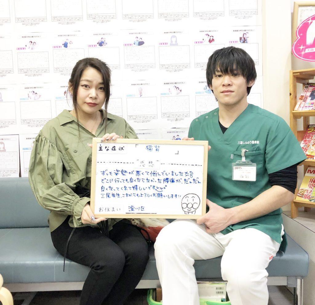 患者さまとの写真